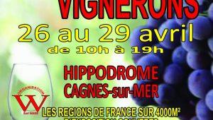 Salon des Vignerons à Cagnes-sur-Mer (Côte d'Azur) – du 26 au 29 avril 2019